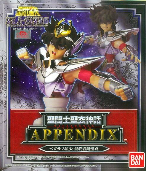 Appendix Pegasus Seiya V3