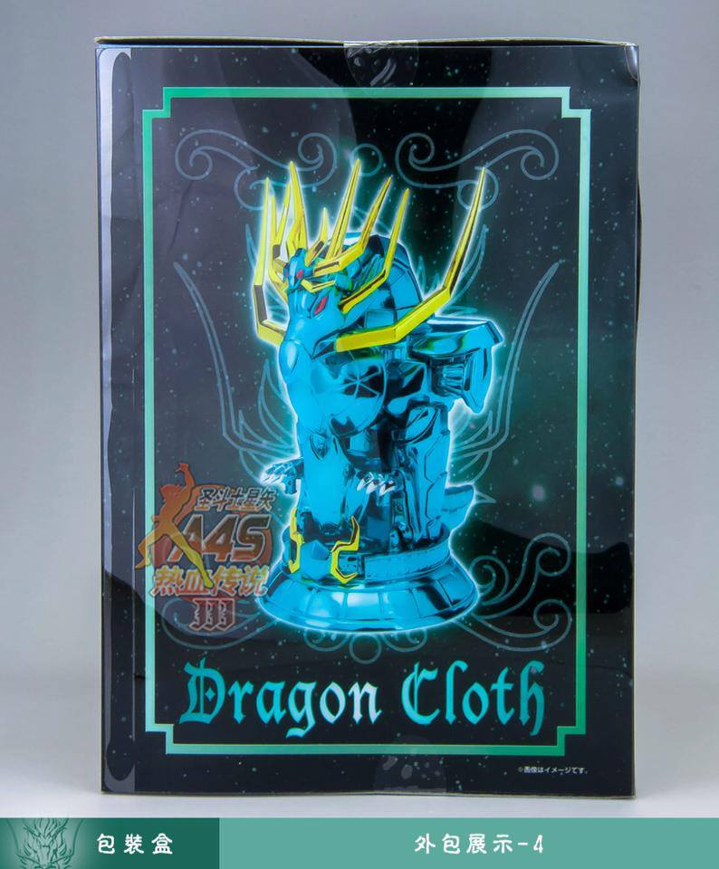 Dragon Shiryu New Bronze Cloth (V2)