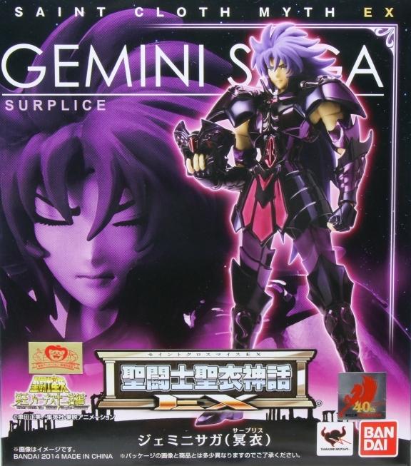 Gemini Saga Surplice