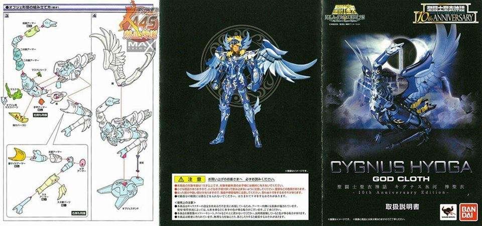 Cygnus Hyoga V4 God Cloth - 10th Anniversary -