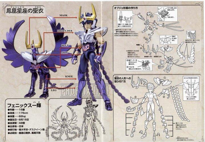 Phoenix Ikki V2