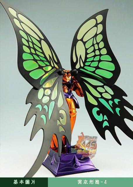 Papillon Myu - Tamashii Web Shop -