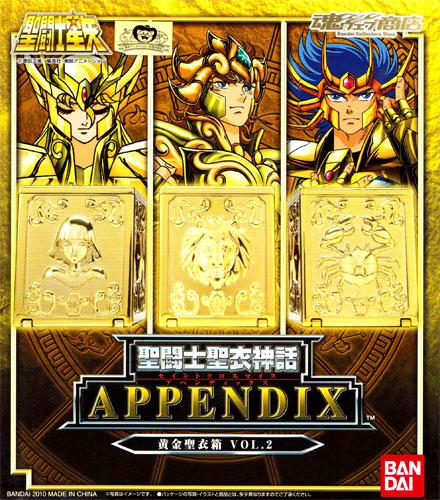 Appendix - Pandora Box Vol.2 - Tamashii Web Limited Edition