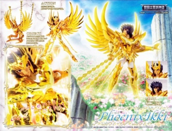 Phoenix Ikki V4 God Cloth