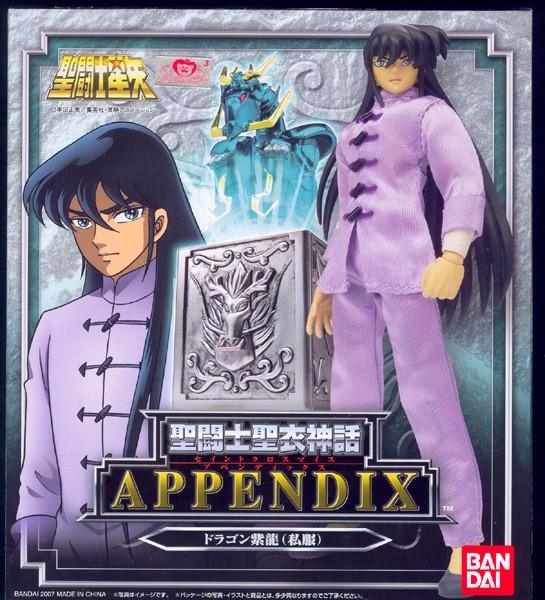 Appendix Dragon Shiryu V2 Plain Cloth