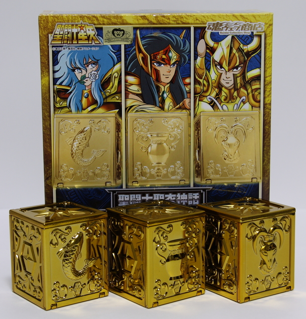 Appendix - Pandora Box Vol.4 - Tamashii Web Limited Edition