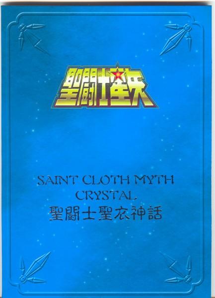 Crystal Saint - Uscita Special