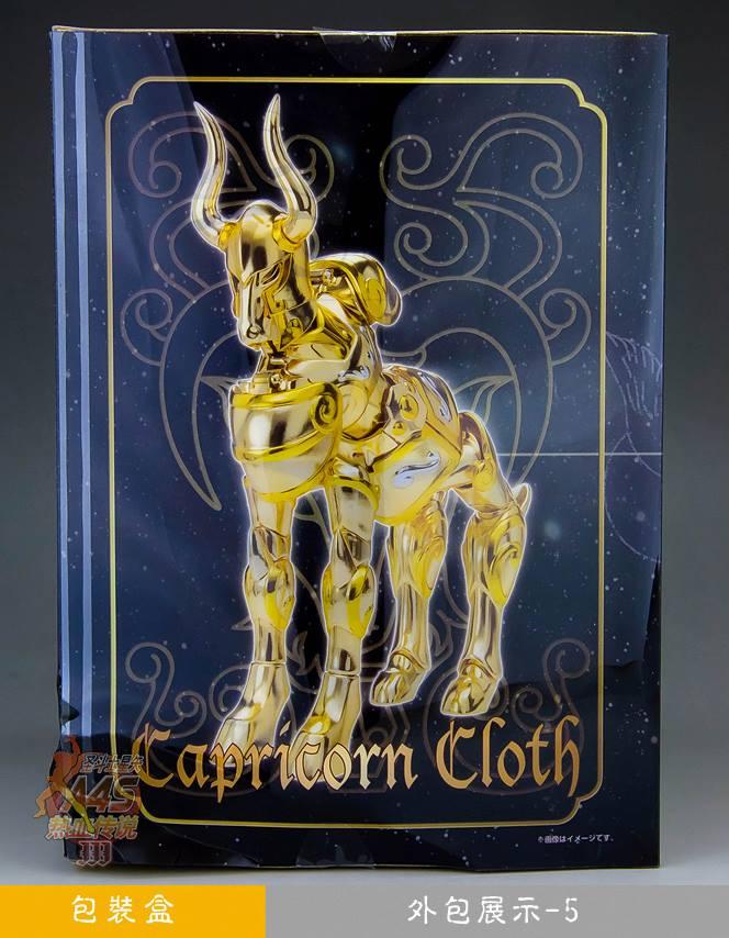 Capricorn Shura