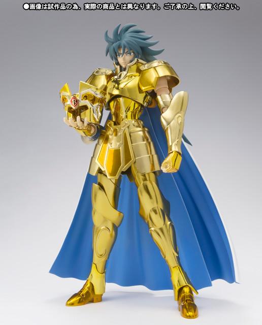 Gemini Kanon - Tamashii Nation