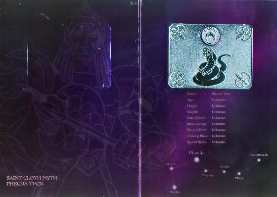 Phecda Thor - GAMMA ROBE -