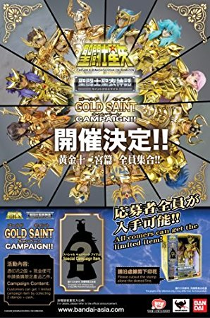 Grand Pope Sion Pemuim - GOLD SAINT CAMPAIGN 2011 -