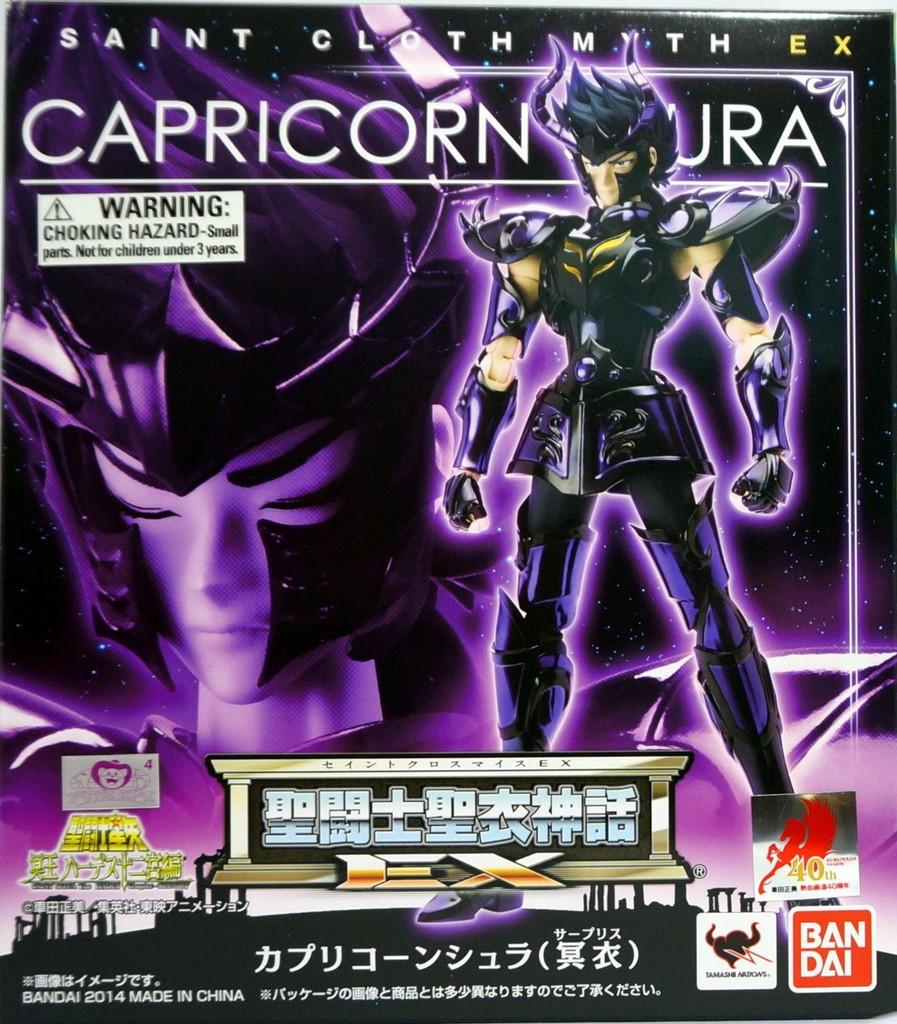 Capricorn Shura Surplice