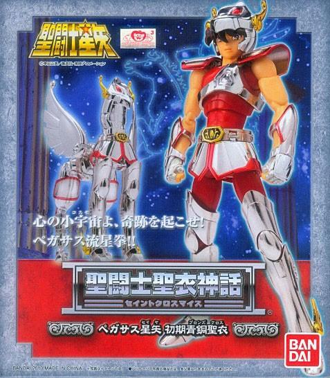 Pegasus Seiya V1