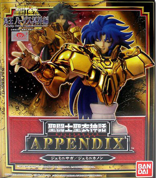 Appendix Gemini Saga & Kanon