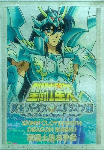 Dragon Shiryu V4 God Cloth