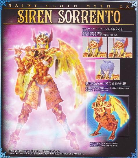 Siren Sorrento