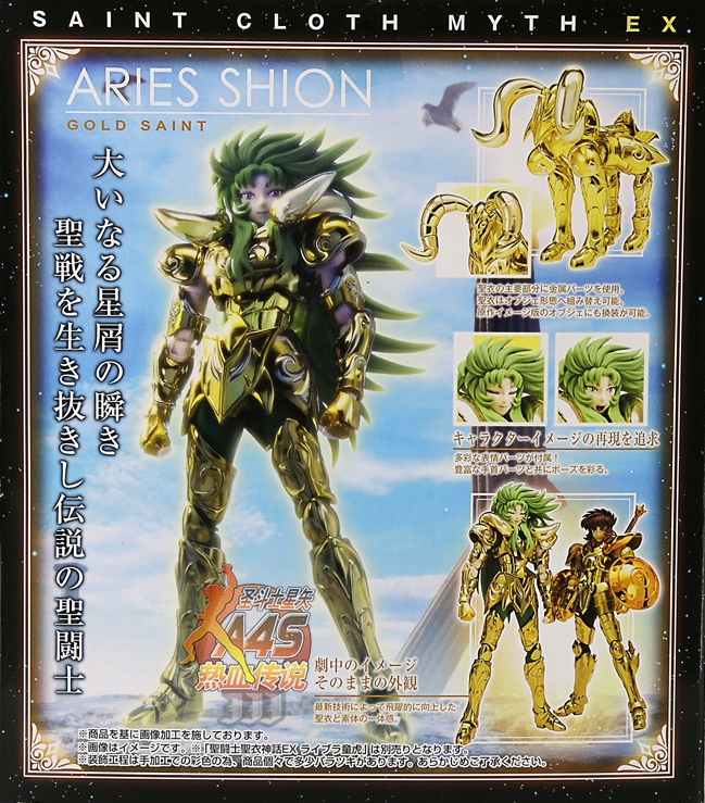 Aries Shion Holy War Version